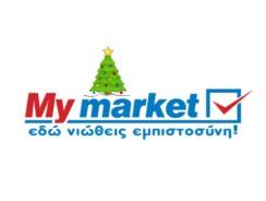 MyMarket Φυλλάδιο Προσφορών | My Market Προσφορές Τριημέρου 18-12-2017
