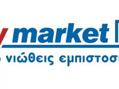 My Market Προσφορές Ημέρας Φυλλάδιο Προσφορών | MyMarket Προσφορές Τριημέρου 27-07-2017