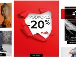 ΝΑΚ   Nak Shoes Προσφορές σε Παπούτσια έως 70% @ Outlet Stock www.nak.gr
