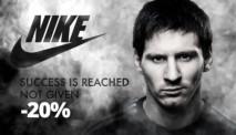 NIKE Εκπτώσεις έως 50%   Εκπτωτικός Κωδικός ΝΙΚΕ   Αθλητικά Παπούτσια – Ρούχα   -50%