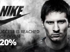 NIKE Εκπτώσεις έως 50% | Εκπτωτικός Κωδικός ΝΙΚΕ | Αθλητικά Παπούτσια – Ρούχα | -50%