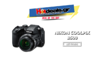 NIKON COOLPIX B500 High Zoom Camera | MediaMarkt | 199€