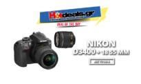 NIKON D3400 Kit AF-P 18-55 mm f/ 3.5-5.6G | DSLR Φωτογραφική με Φακό Kit | mediamarkt | 369€