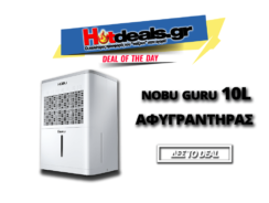 NOBU Guru 10l Αφυγραντήρας   10LT/24H 230W έως 40 m2   MediaMarkt   99€