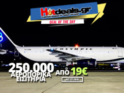 Olympic Air Φθηνά Αεροπορικά Εισιτήρια με 19€ | olympicaircom