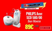 PHILIPS Avent SCD 580/00 Συσκευή Παρακολούθησης Μωρού Baby Monitor | MediaMarkt.gr | 89€