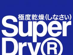 Superdry Hoodies 40% Έκπτωση   Ανδρικά και Γυναικεία    [ebayde]   42.95€