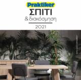 Praktiker Φυλλάδιο Κατάλογος 2021 | Προσφορές Πράκτικερ σε Έπιπλα-Εργαλεία