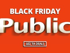 Black Friday Public 2018 | Προσφορές BlackFriday public.gr | + Cyber Monday