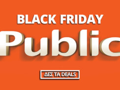 Black Friday Public 2017 | Προσφορές και Εκπτώσεις | Παρασκευή 24/11 public.gr | #BlackFriday