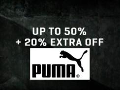 Puma Εκπτώσεις και Προσφορές | 50% +20% σε Όλα τα PUMA SALES