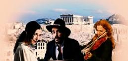 Μουζουράκης, Ρεμπούτσικα και Ρίζου Παραμονή Πρωτοχρονιάς 2018 | Θησείο, Αθήνα