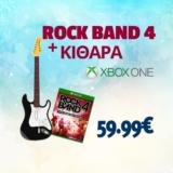 Rock Band 4 & Κιθάρα Ασύρματη – Xbox One Game | public.gr | 59.99€
