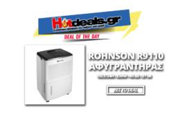 ROHNSON R9110 Αφυγραντήρας   10LT/24H 230W έως 45 m2   kotsovolos   129€