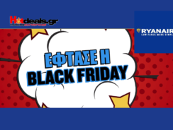 Black Friday Ryanair Ελλάδα 2017 | Προσφορές σε Φθηνά Αεροπορικά Εισιτήρια | ryanair.com