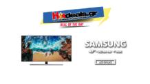 Samsung UE49NU8002TXXH | TV 49″ Smart LED Ultra HD HDR  | Public Τηλεοράσεις | 684€