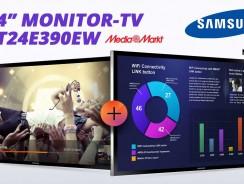 Οθόνη-Τηλεόραση 24″ SAMSUNG LT24E390EW/EN Full HD   [MediaMarkt.gr]   129€