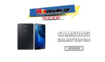SAMSUNG GALAXY TAB A 10.1 2016 32GB   Tablet Προσφορά    e-shopgr   235€