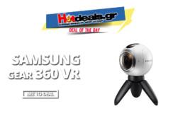Samsung Gear 360 VR | Amazon.de | 76€