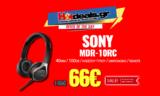 SONY MDR-10RC Ακουστικά Κλειστού Τύπου με Τηλεχ/ριο και Μικρόφωνο | Amazon.de | 66€