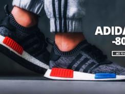 SPORTSDIRECT Προσφορές έως 80% σε παπούτσια ADIDAS