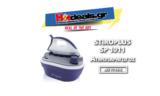 Ατμοπαραγωγός STIROPLUS SP 1011 | Σύστημα Σιδερώματος 2000 Watt / 5 Bar | mediamarkt | 49€