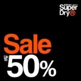 Superdry Εκπτώσεις 50% στα Ρούχα | Χειμερινά Ανδρικά και Γυναικεία | superdry.com | -50%