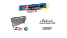 Θερμοπομπός Serton Convector 342 Turbo | e-shop.gr 39.90€