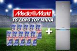 Ψυγειοκαταψύκτης Samsung RB41J7235SR γεμάτος με Red Bull Neymar | Mediamarkt Το Δώρο του Μήνα από το MM Club – Απρίλιος | ΔΩΡΟ/FREE