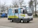 Λεωφορείο Χωρίς Οδηγό στα Τρίκαλα   Ξεκίνησε το ταξίδι του το λεωφορείο χωρίς οδηγό από τα Τρίκαλα