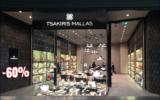 Tsakiris Mallas Προσφορές | Μπότες – Μποτάκια – Γόβες- Τσάντες | tsakirismallasgr -60%