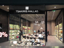 Tsakiris Mallas Προσφορές και Εκπτώσεις 2019 | Μπότες – Μποτάκια – Γόβες- Τσάντες | tsakirismallasgr | -70%