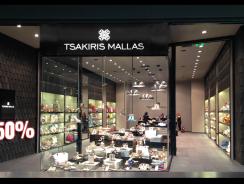 Tsakiris Mallas 2017 Προσφορές και Εκπτώσεις 50%   Μποτάκια – Γόβες- Τσάντες Πέδιλα   tsakirismallas.gr   -50%