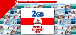Vodafone 2GB Mobile Internet ΔΩΡΕΑΝ   1+1 GB Κάθε ΣΚ Καλοκαίρι 2017   ΔΩΡΟ/FREE