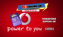 Vodafone 2GB ΔΩΡΟ Back 2 School – Σχολική Προσφορά GB Vodafone | Προσφορές Vodafone 2018