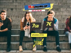 What's Up 7GB με 7€ για ένα μήνα – GIGA NOW + Cosmokarta | Προσφορές Cosmote #whatsup