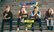What's up Application με 2GB Δώρο Χριστούγεννα 2018 | Κατεβάσε την Cosmote Whats Up Εφαρμογή με 2GB ΔΩΡΕΑΝ! #whatsup