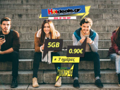 5GB Cosmote Whats Up Προσφορά | 5GB Mobile Internet με 0.90€ για 7 ημέρες | Προσφορές Cosmote #whatsup