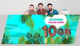 Wind F2G 10GB με 10€ ή 7GB με 7€ | Giga Προσφορά F2G/Q Summer 2019