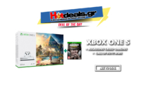 Microsoft Xbox One S 500GB + Assassin's Creed Origins + Call of Duty: WWII | Black Friday Public