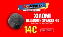 Xiaomi Mi Bluetooth 4.0 Speaker   Φορητό Ηχείο Bluetooth Portable   Gearbest   14€