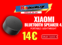 Xiaomi Mi Bluetooth 4.0 Speaker | Φορητό Ηχείο Bluetooth Portable | Gearbest | 14€