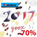 Μεγάλες προσφορές από το Yoox έως 70% με 10% Extra έκπτωση  | yoox.com | -70%