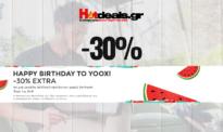 Yoox Προσφορές Καλοκαίρι έως 30% Έκπτώσεις  | yoox.com | -30%