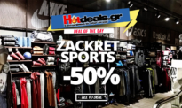 Zakcret Προσφορές | Εκπτώσεις Ζακρετ Παπούτσια – Αθλητικά Ρούχα