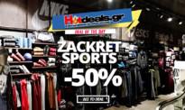 Zakcret Προσφορές κ Εκπτώσεις έως 50% | Zakcret Παπούτσια – Αθλητικά Ρούχα – Nike – Puma – Adidas | zakcret.gr | -50%
