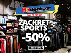 Zakcret Προσφορές κ Εκπτώσεις έως 50% | Νουνου Μπασκετάκι 15€ Zakcret Παπούτσια – Αθλητικά Ρούχα – Nike – Puma – Adidas | zakcret.gr | -50%