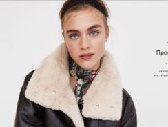 Zara Φθινοπωρινές Προσφορές και Εκπτώσεις έως 40% | Ανδρικά – Γυναικεία – Παιδικά | 40%